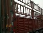 低价转让东风天龙前四后八高栏货车