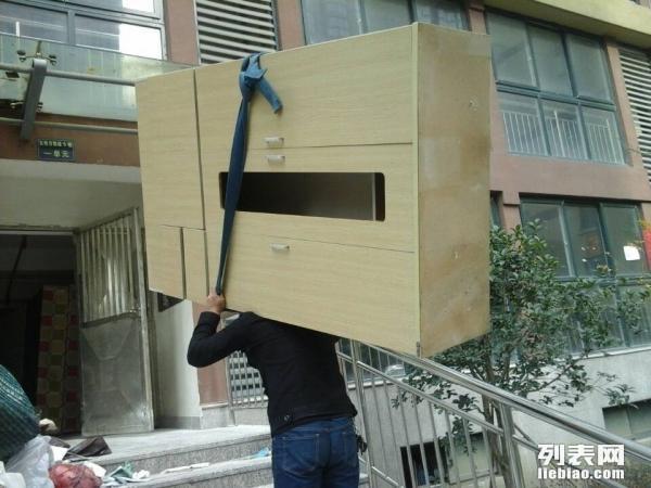 杭州百姓搬家公司 空调移机 长途搬家 异地搬家