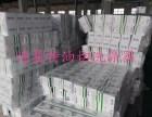 油切洗洁宝生产厂家浙江省永康市锐迈电器有限公司