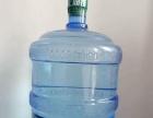 无锡专业 桶装水 纯净水配送、随叫随到、价格便宜