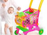 3099过家家玩具 蔬菜水果车 超市购物车儿童推车淘宝热销塑胶玩