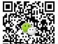 【耐克运动鞋1:1】加盟官网/加盟费用/项目详情
