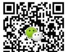 【耐克运动鞋1:1】加盟/加盟费用/项目详情