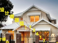 接农村自建房设计,别墅效果图设计,建筑效果图施工图