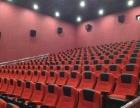 【加盟电影院要多少钱】电影行业的日渐兴盛