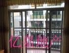 长洲华洋花园 1室1厅 主卧 精装修