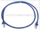 宽带 网线 机器压制 1米网线 1M网线 带水晶头 质量 稳定