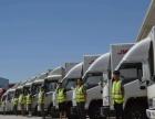 货运物流,承接区内中长途厢式物流,安装液压尾板。