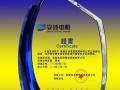 上海水晶奖牌制作,水晶授权奖牌,加盟牌制作