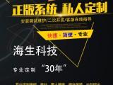 丰达农业商城系统分销返利平台开发源码