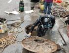 重慶化糞池清掏 重慶市政管道疏通 重慶管道CCTV檢測