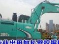 兰州专业出租神钢SK350、SK260型加长臂挖机