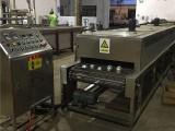 中山灯罩铝罩清洗机 先泰牌连续式快速除油超声波清洗烘干机
