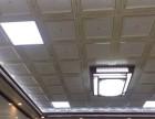 厂家直销集成吊顶,家装材料二级天花吊顶铝扣板