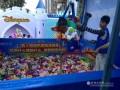 郑州轨道赛车真人娃娃机泡沫机手摇船水池等