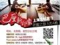 上海直飞巴厘岛纯玩超值5日游4980元