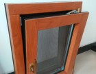铝包木门窗泰州市贝科利尔门窗生产销售