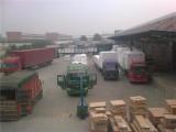 北京到中山市物流倉儲運輸公司