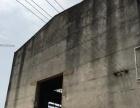 红头岭 厂房 2000平米