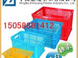 【志光塑业】浙江大塑料周转筐 塑胶周转筐 720塑料筐周转筐特价