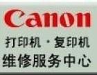 东莞常平专业打印机维修