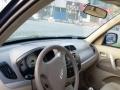 奇瑞 瑞虎 2007款 1.8 手动 舒适型个人私家车车况精品