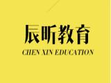 沈阳初中学历学历提升成人大专文凭成人本科学历自考专升本报名