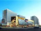 杭州五洲国际 双地铁旺铺 CBD核心区域