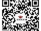 代理申报广东省建筑类初、中、高级工程师职称评审