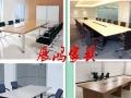 信阳固始在哪买办公家具 固始员工工位桌定做 固始哪里卖办公桌