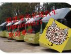 客車)石獅到成都汽車/客車(發車時刻表)大巴哪里乘+票價多少
