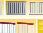 洛阳暖气安装|洛阳暖气维修|洛阳暖气管道安装