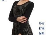 2014冬季可外穿塑身保暖内衣女加厚加绒低领蕾丝居家服厂家批发
