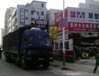 恵阳10_25吨高栏大货车出租