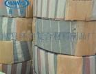 供应碳纤维板最新报价轻质高强耐腐蚀施工便捷