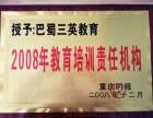 凤天路万科金色悦城暑假名师个性化辅导 暑期提高成绩