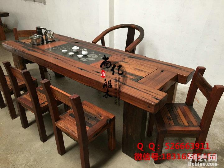 徐州老船木家具批发实木长方形餐桌茶桌椅组合