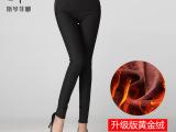 2014大众版加厚加绒修身透气高弹 外穿冬季打底裤厂家直销批发