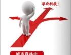 學歷提升去哪里來華北科技學校