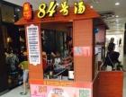 出售 鼓浪屿码头1百米三友假日旅游城 商业街卖场 7平方