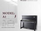 出售皇冠钢琴122一台