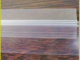 2014新品上市 pe自封袋塑料拉链 环保pe平拉拉链