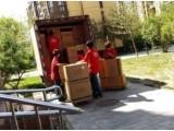 武漢搬家搬遷搬學校搬工廠搬倉庫搬單位裝車卸車長途搬家家庭搬家