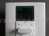 风机三速开关 温控器 中央空调温控器 温控开关 开关