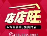 06.小上海步行街对面沿街宾馆诚心转让