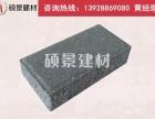 大量供应环保彩砖 透水砖 芝麻黑PC砖