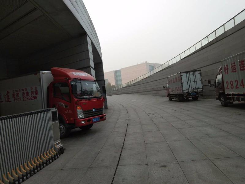 天津和平区好运连搬家公司