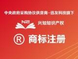 北京商標注冊代理公司 商標補正