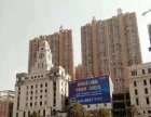 大上海,想要坐着挣钱,你就赶紧来