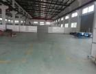吴江汾湖开发区单层厂房出租,面积1600平米,